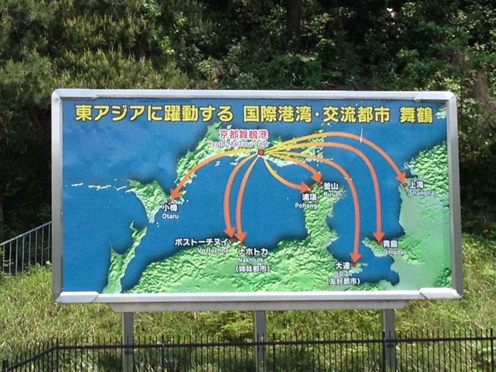 舞鶴市役所前に設置されている地図